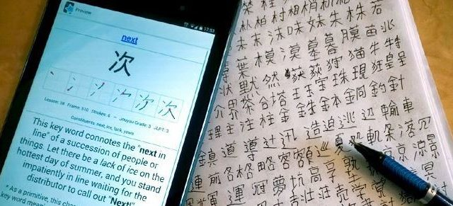 Suka Duka Jadi Jasa Terjemahan Bahasa Jepang Freelance